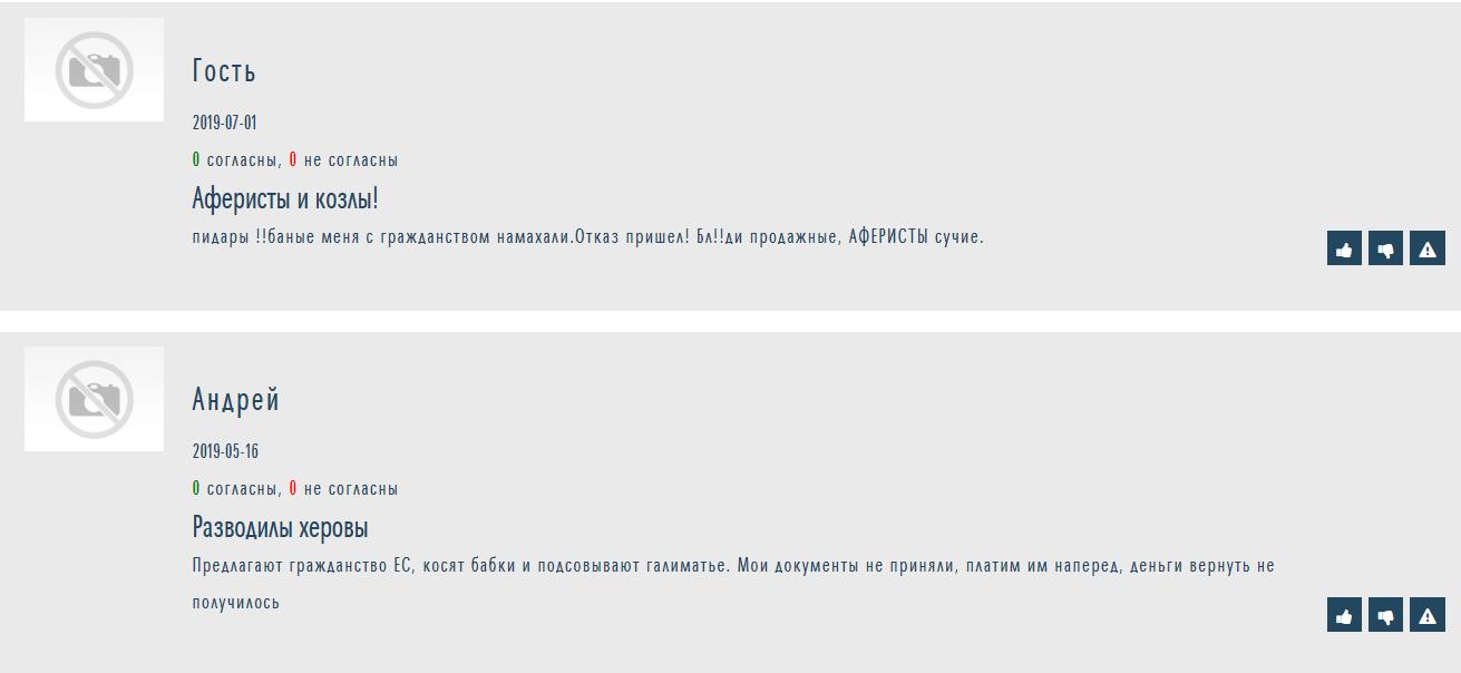 отзывы о vcgarant на  сайте otzyvy.org.ua