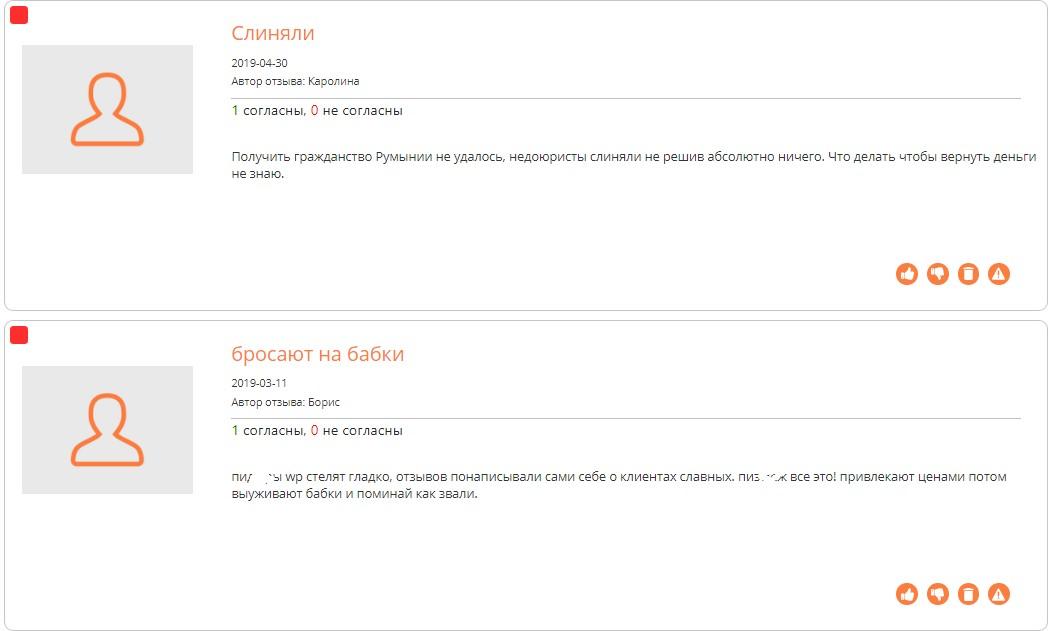 world-pass1.ru отзывы на corpindex.ru