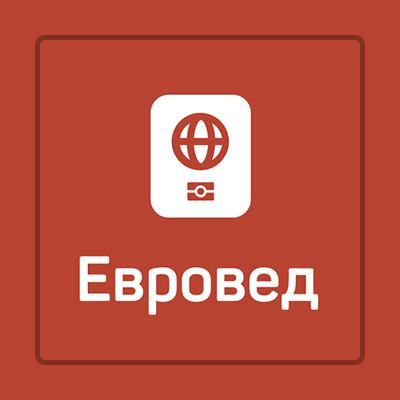 Отзывы о компании Euroved.ru