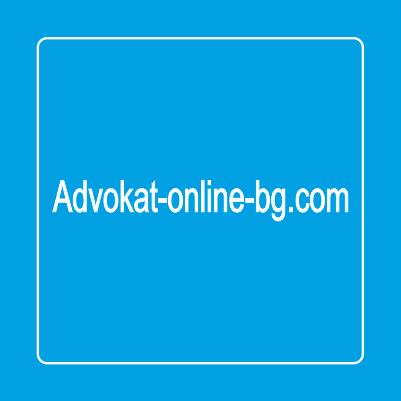 Отзывы о Адвокат Росица Христова (advokat-online-bg.com)