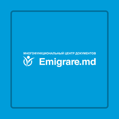 Отзывы о Еmigrare.md