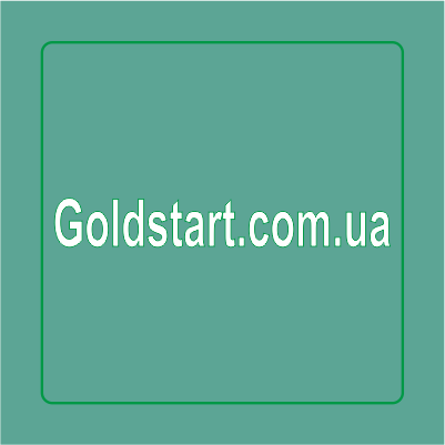 Отзывы о Gold Start (goldstart.com.ua)