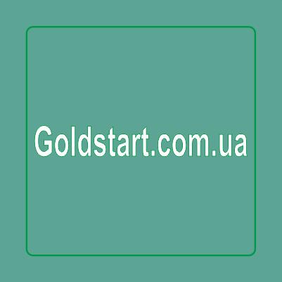 Отзывы о Gold Start (goldstart.com.ua)
