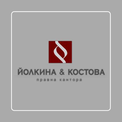 Отзывы о Йолкина и Костова (jolkina-kostova.com)